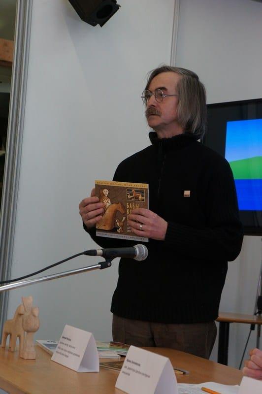 Дмитрий Москин