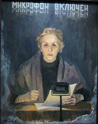 Ю. Тулин. Читает М.Г. Петрова. Блокада. 1942 год