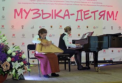 Межрегиональный благотворительный проект «Музыка – детям» группы Компаний «Ренова