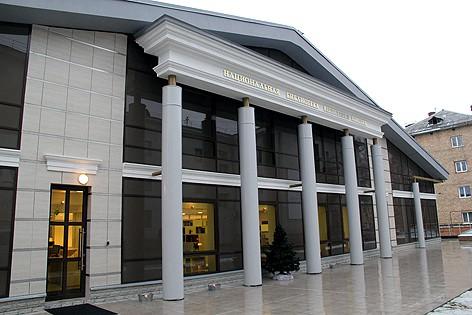 Открытие новых залов Национальной библиотеки Республики Карелия