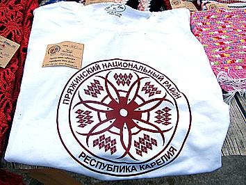 Пряжинский национальный район отметил свое 85-летие