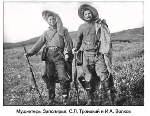 Троицкий С.Л. Заполярье
