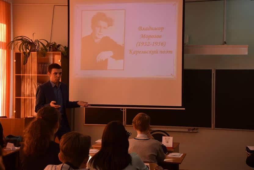 Урок литературы дает Сергей Анатольевич Невский