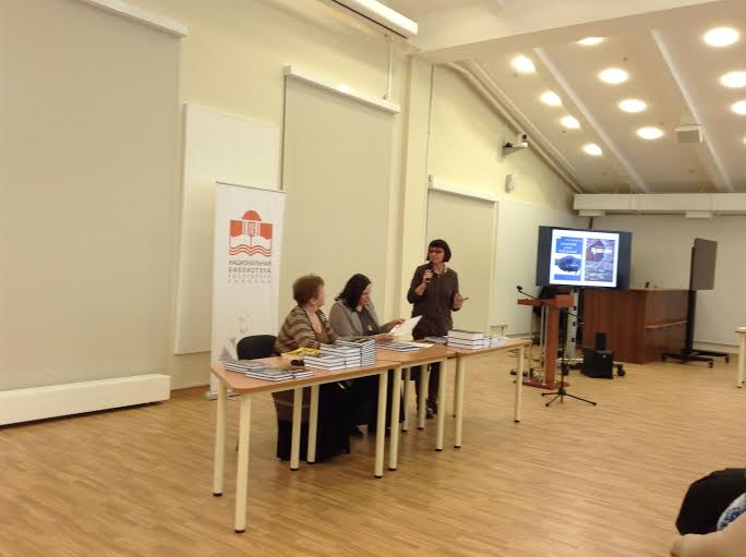 В Национальной библиотеке Карелии Надежда Васильева и Светлана Захарченко представили свои новые книги