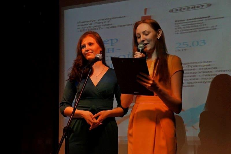 Праздник французской поэзии по инициативе Института иностранных языков ПетрГУ провели  25 марта  в клубе «Бегемот»