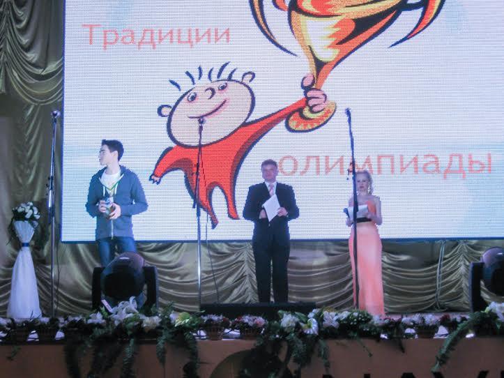 Победителем Всероссийской олимпиады школьников по географии стал петрозаводчанин Егор Шевчук
