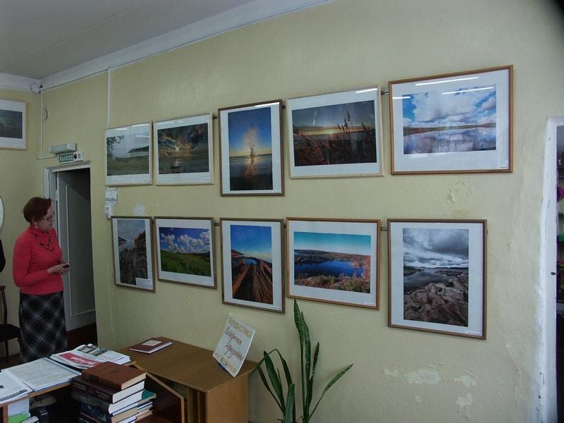 В Питкярантской библиотеке открылась фотовыставка Евгения Гиракова