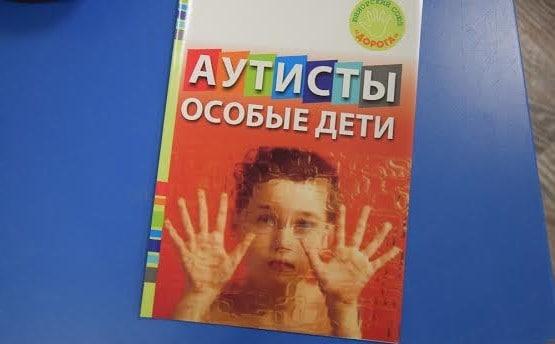 В Петрозаводске открылась творческая студия для аутистов