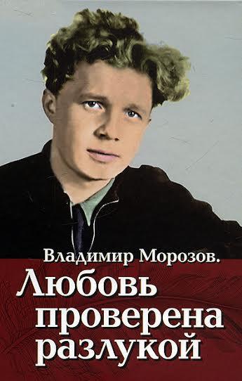 """Конкурс """"Книга года"""""""