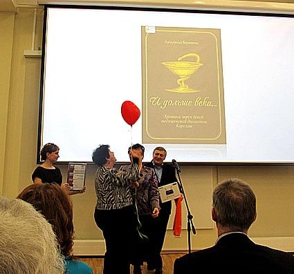 """конкурс """"Книга года-2014"""""""