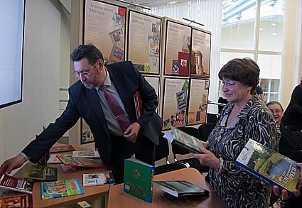 Конкурс «Книга года 2014»