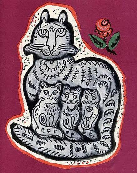 Один из мавринских котов