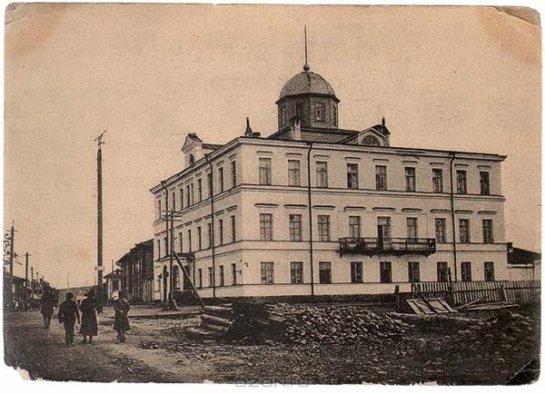 Педтехникум. С открытки 1930-х годов