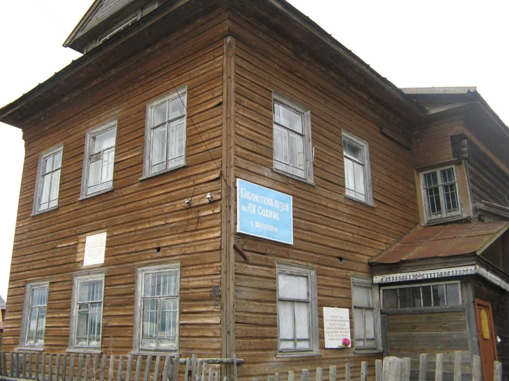 Шуерецкая сельская библиотека
