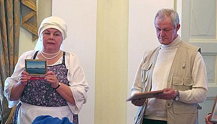 Презентация сборника о Малых  Федосовских чтениях