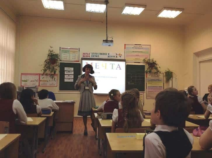 Учитель года Карелии-2015