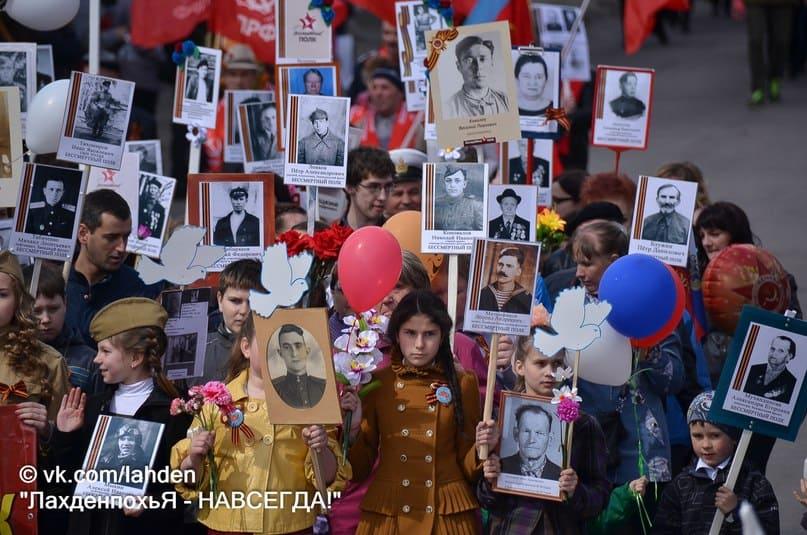 Лахдепохья. Фото vk.com/lahden