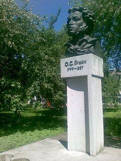 Памятник А.С. Пушкину в Галиции