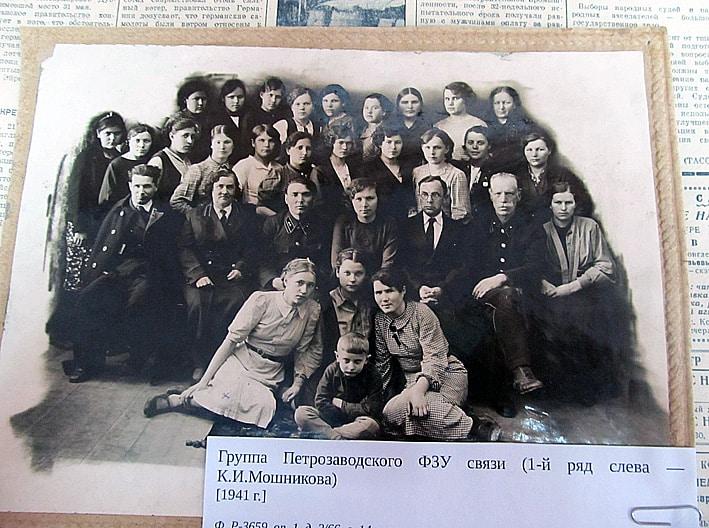 Учащиеся ФЗУ связи. 1941 год