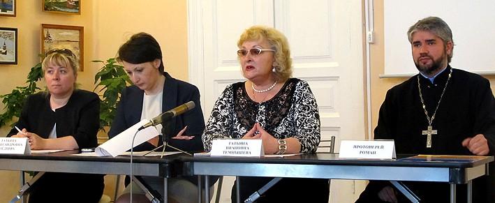 На пресс-конференции в Центре национальных культур и народного творчества, посвященной Дню славянской письменности  и культуры