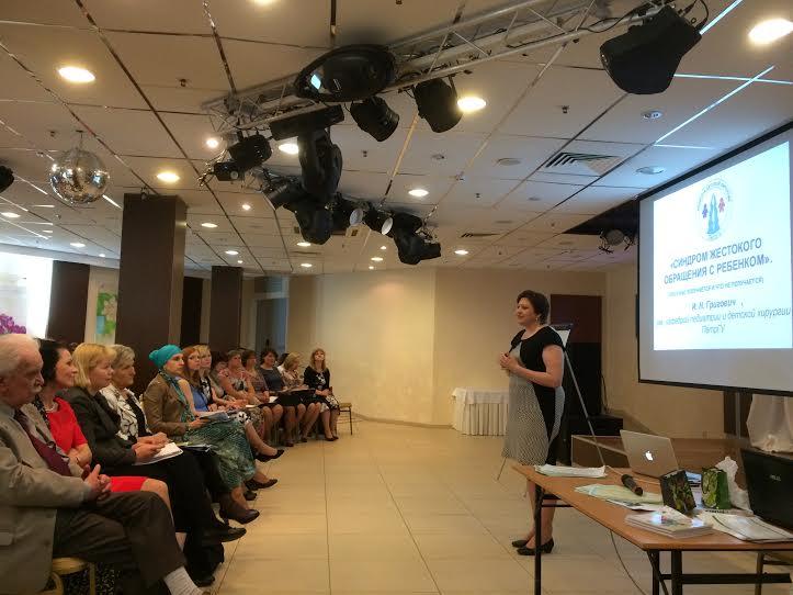 Конференция в Петрозаводске по жестокому обращению с детьми