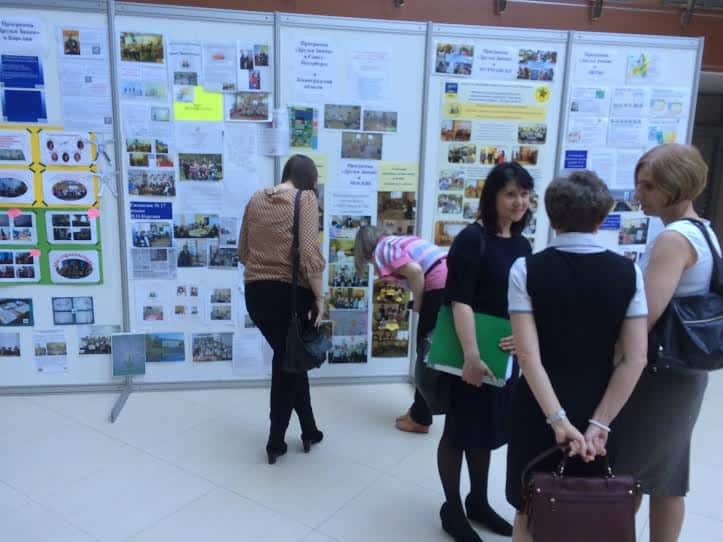 Конференция в Петрозаводске по жестокму обращению с детьми