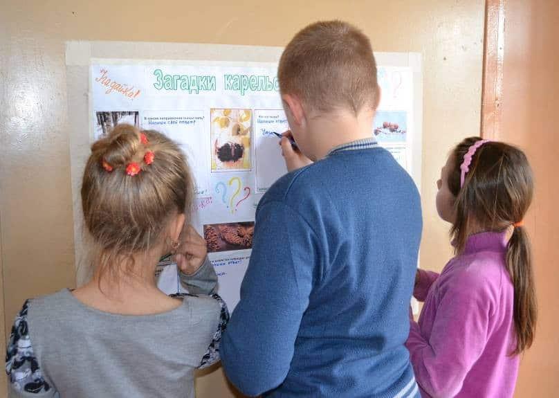 Младшие школьники разгадывают загадки лесной газеты
