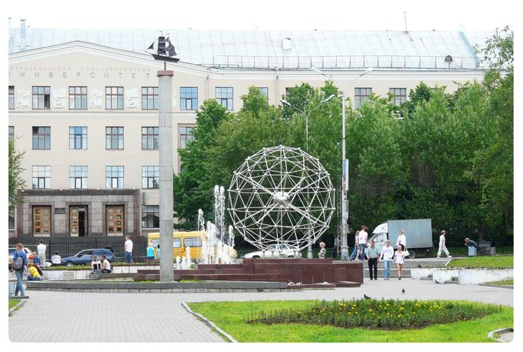 ПетрГУ. Фото ptzonline.ru
