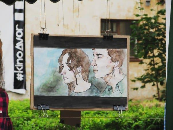 Работа Марии Шамшиной
