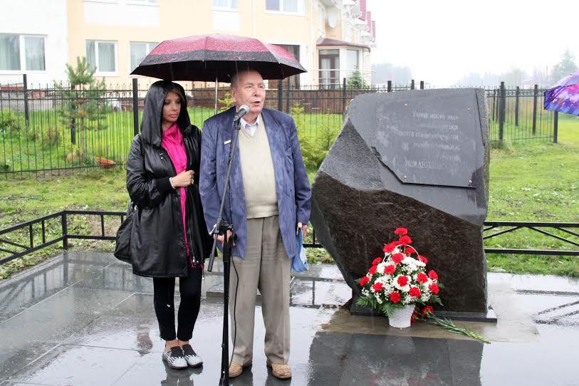 Екатерина Рождественская и Марат Тарасов