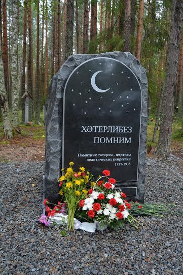 В урочище Сандармох открыли памятник татарам – жертвам политических репрессий
