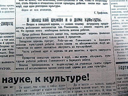 Публикации в «Красной Карелии».