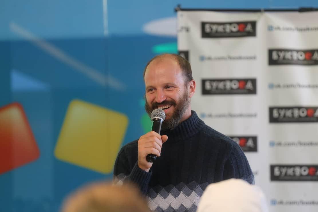 Дмитрий Емец в Петрозаводске. Фото Владимира Ларионова