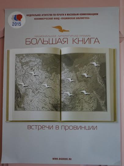 большая_книга1