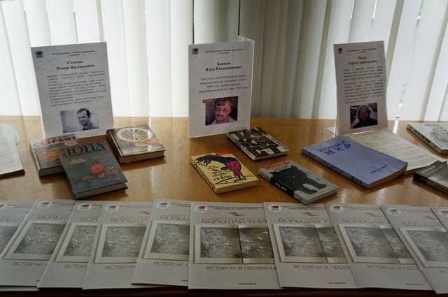 большая_книга8