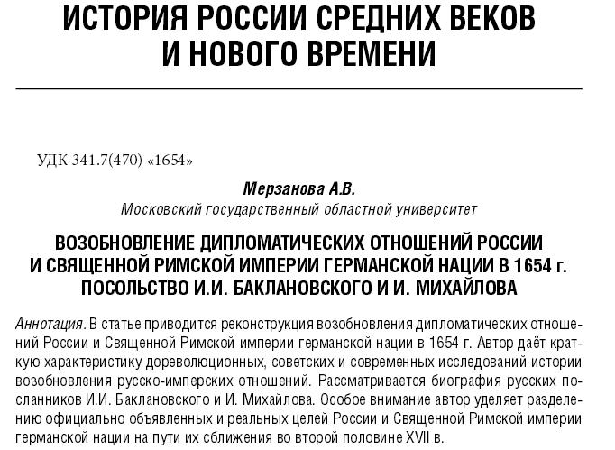 Вот так так! И. Михайлов мой дедушка Иван Поликарпович!
