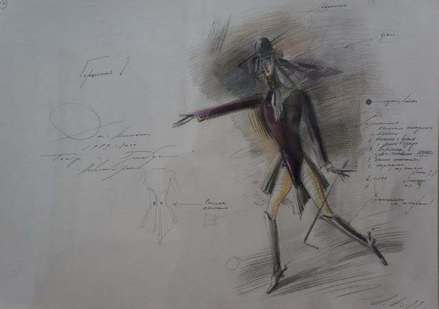 Эмиль Капелюш. Эскизы костюмов к спектаклю «Дон-Кихот», 1999 г. Театр «Глобус», Новосибирск