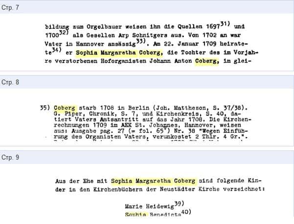 Вот из таких кусочков можно собрать историю судьбы. Кристина Фатер 22 января 1709 года женился на дочери придворного органиста Иоганна Антона Коберга. Последняя строчка - среди детей Фатеров их дочь София Бенедикта.
