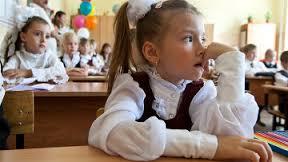 Минобрнауки России проведёт соцопрос среди родителей о дате начала учебного года