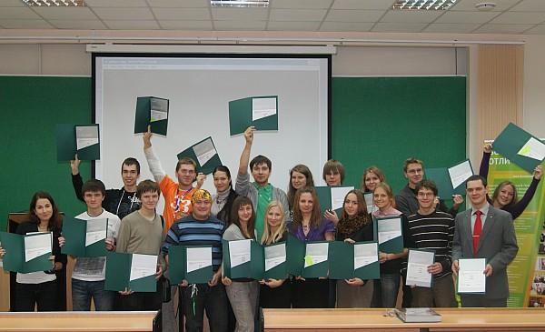 Студенты ПетрГУ - потанинские-стипендиаты. www.petrsu.ru