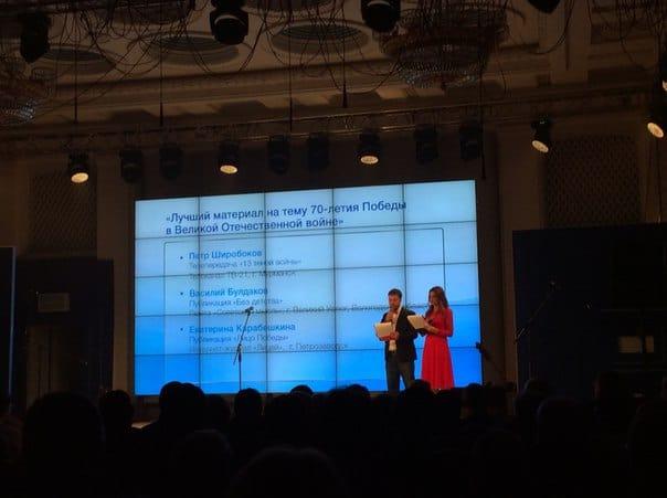 Публикация Екатерины Карабешкиной «Лицо Победы» признана одной из трёх лучших в конкурсе «СеЗаМ-2015»!