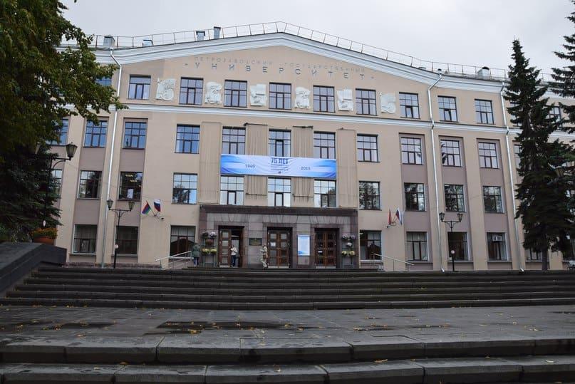 ПетрГУ получит грант на развитие студенческих объединений
