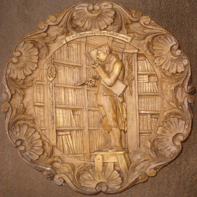 Репродукция - резная картина на дереве. Собственность автора
