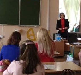 Выступление Ольги Казаковцевой на Фрадковских чтениях
