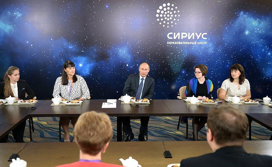 Фото kremlin.ru