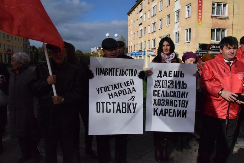 митинг_петрозаводск1