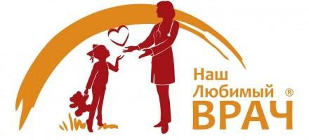 В Карелии стартует конкурс «Наш любимый врач»