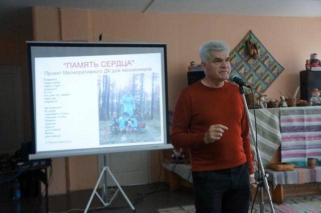 Виктор Носевич