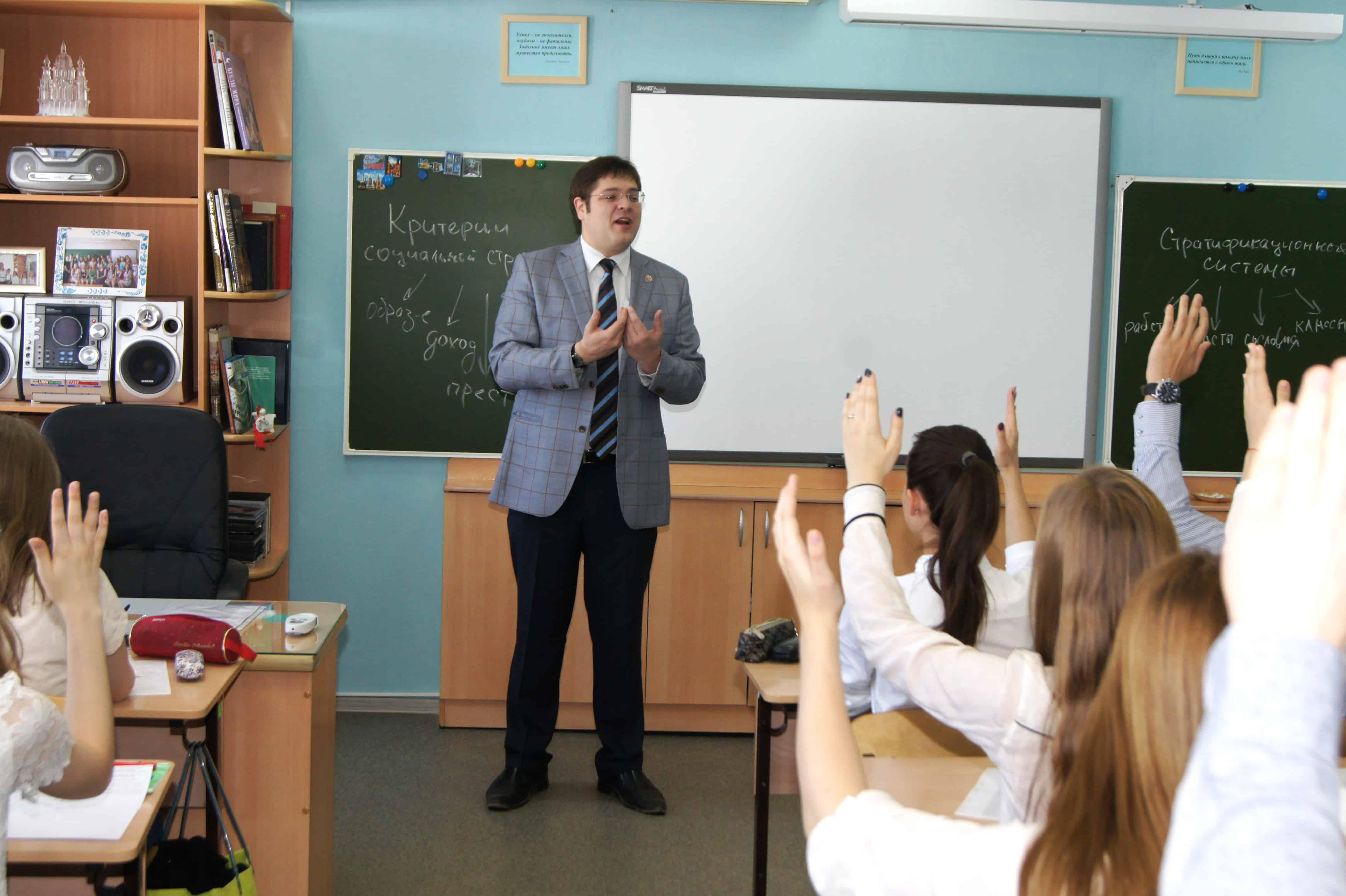 Сергей Сергеевич Кочережко  на конкурсном уроке