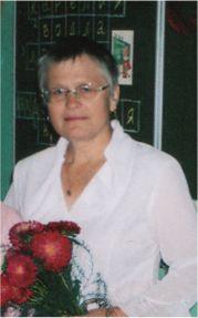 Валентина Ивановна Степаненко